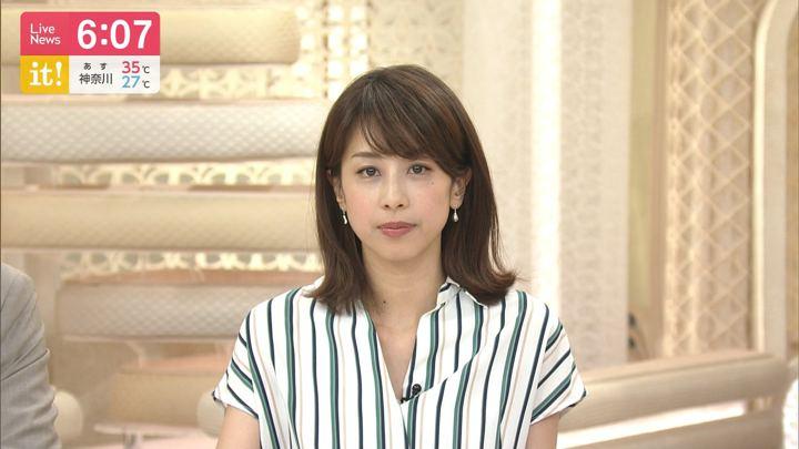 2019年08月01日加藤綾子の画像17枚目