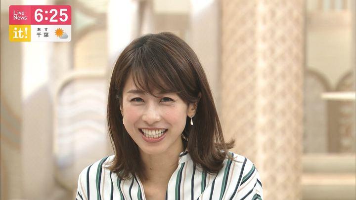 2019年08月01日加藤綾子の画像19枚目