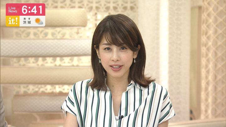 2019年08月01日加藤綾子の画像20枚目