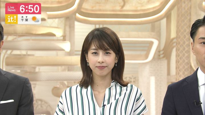 2019年08月01日加藤綾子の画像24枚目