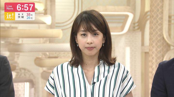 2019年08月01日加藤綾子の画像25枚目