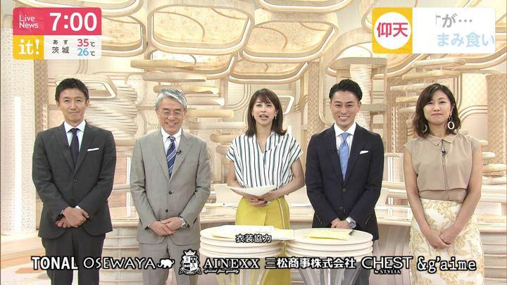2019年08月01日加藤綾子の画像26枚目