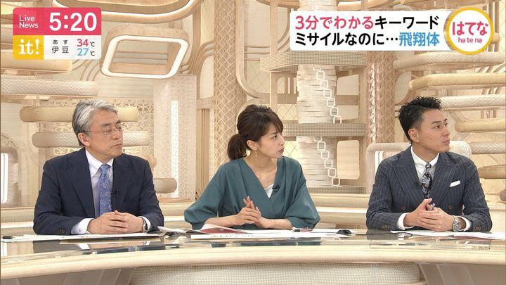 2019年08月02日加藤綾子の画像10枚目