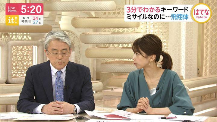 2019年08月02日加藤綾子の画像11枚目