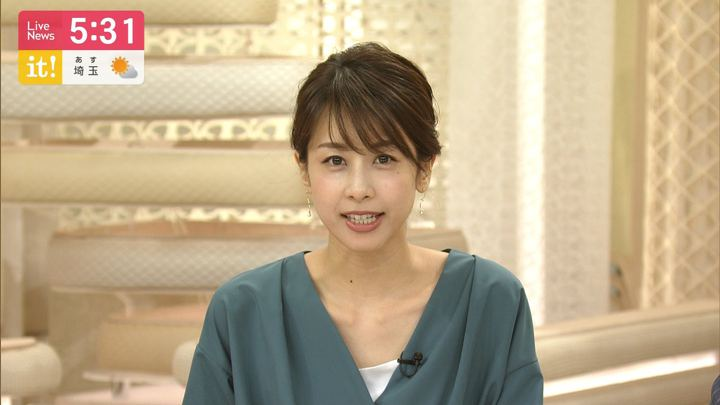 2019年08月02日加藤綾子の画像14枚目