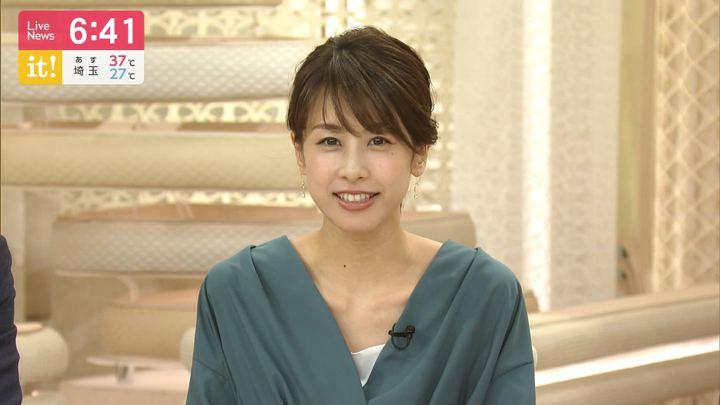 2019年08月02日加藤綾子の画像25枚目