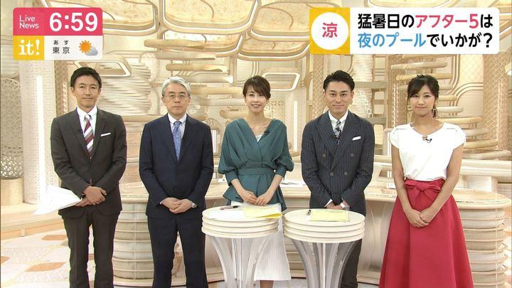 2019年08月02日加藤綾子の画像29枚目