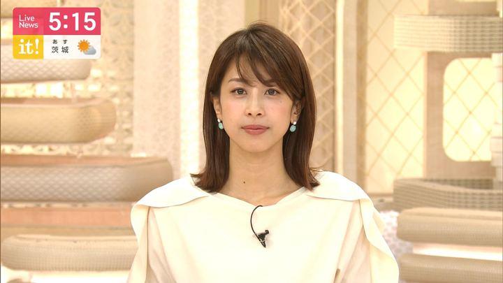 2019年08月06日加藤綾子の画像03枚目