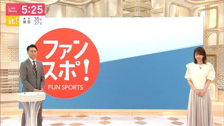 2019年08月06日加藤綾子の画像04枚目
