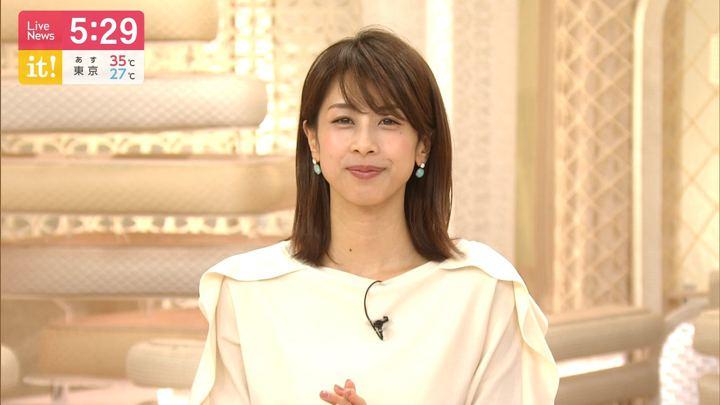 2019年08月06日加藤綾子の画像05枚目