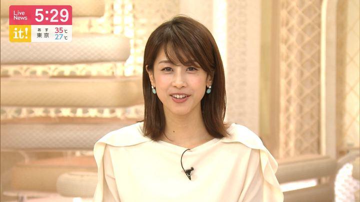 2019年08月06日加藤綾子の画像06枚目