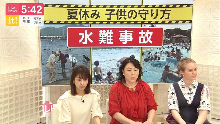 2019年08月06日加藤綾子の画像07枚目