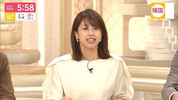 2019年08月06日加藤綾子の画像09枚目