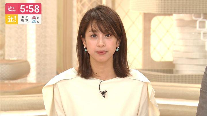 2019年08月06日加藤綾子の画像10枚目