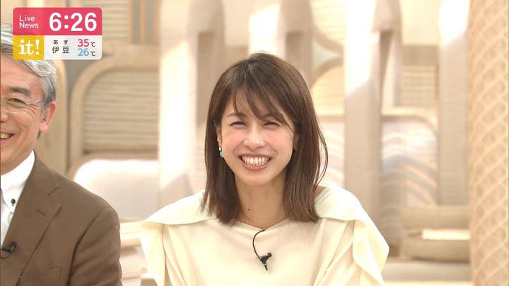 2019年08月06日加藤綾子の画像13枚目