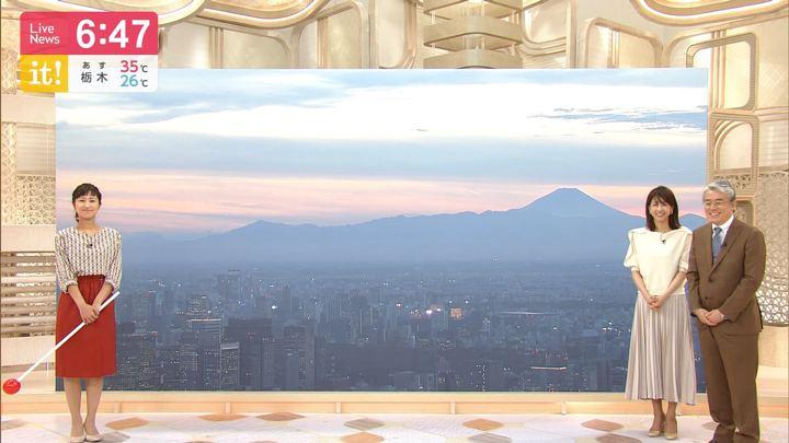 2019年08月06日加藤綾子の画像14枚目