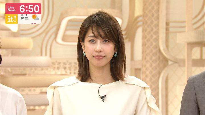 2019年08月06日加藤綾子の画像16枚目