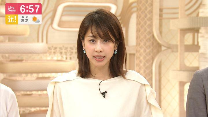 2019年08月06日加藤綾子の画像17枚目