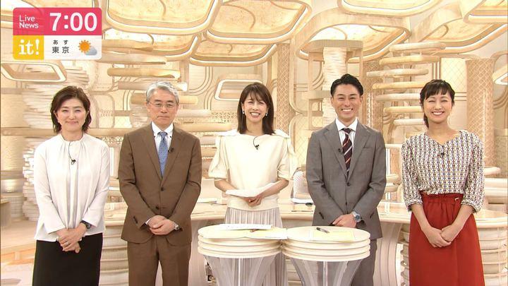 2019年08月06日加藤綾子の画像18枚目