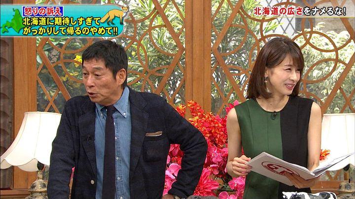 2019年08月07日加藤綾子の画像27枚目