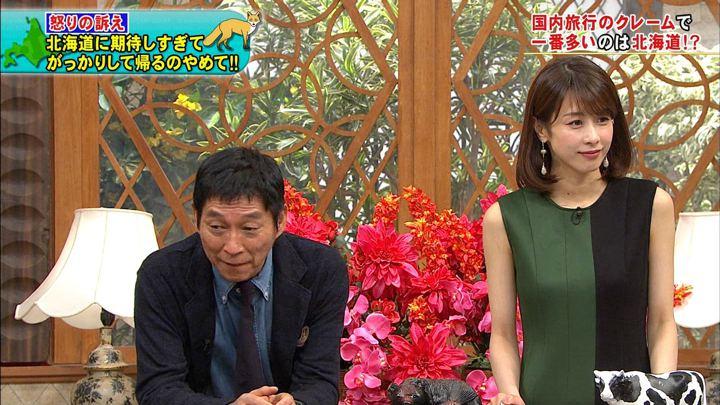 2019年08月07日加藤綾子の画像29枚目