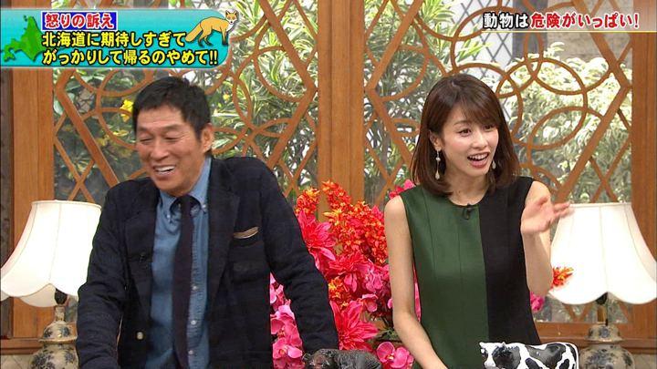 2019年08月07日加藤綾子の画像30枚目