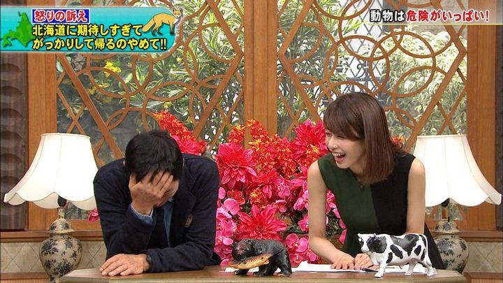 2019年08月07日加藤綾子の画像34枚目