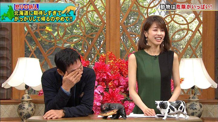 2019年08月07日加藤綾子の画像35枚目