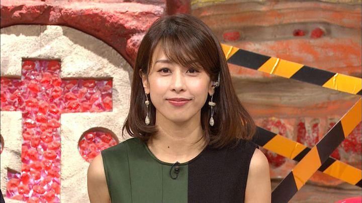 2019年08月07日加藤綾子の画像37枚目