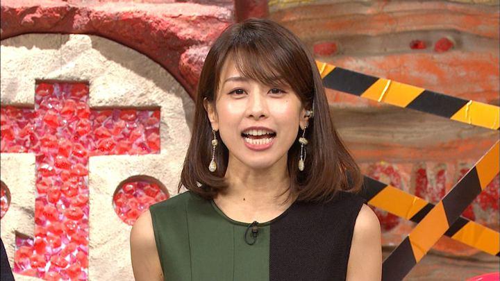 2019年08月07日加藤綾子の画像38枚目
