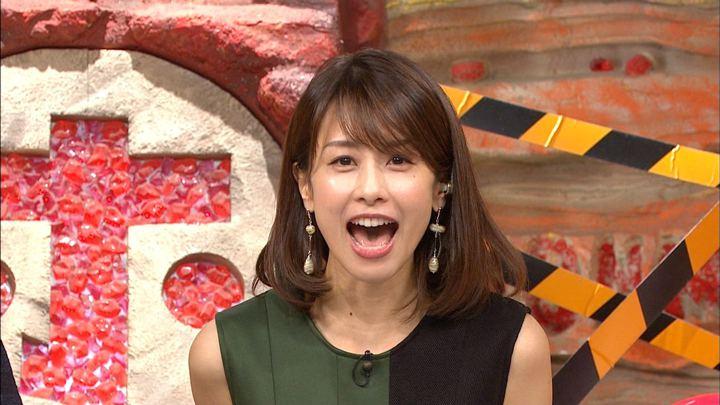 2019年08月07日加藤綾子の画像39枚目