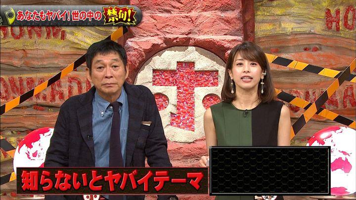 2019年08月07日加藤綾子の画像41枚目