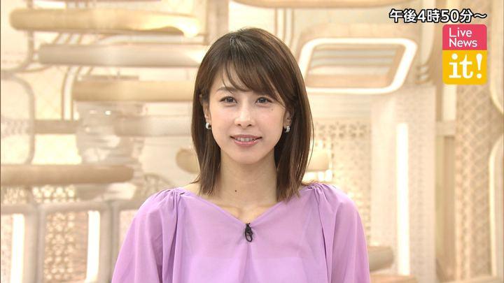 2019年08月08日加藤綾子の画像01枚目