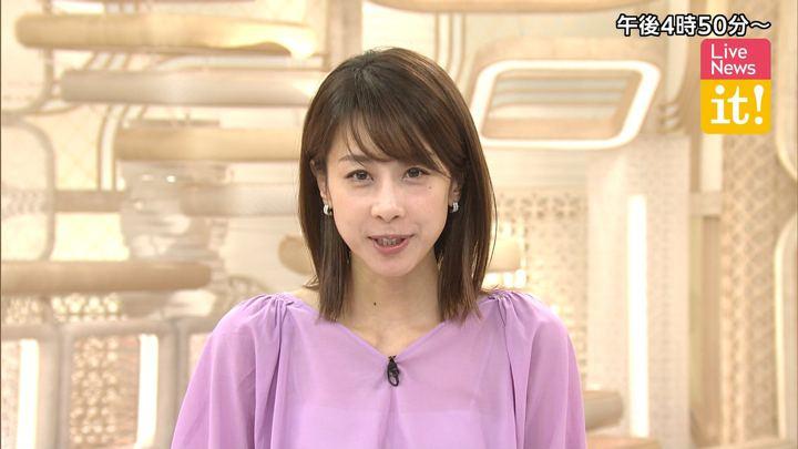 2019年08月08日加藤綾子の画像02枚目