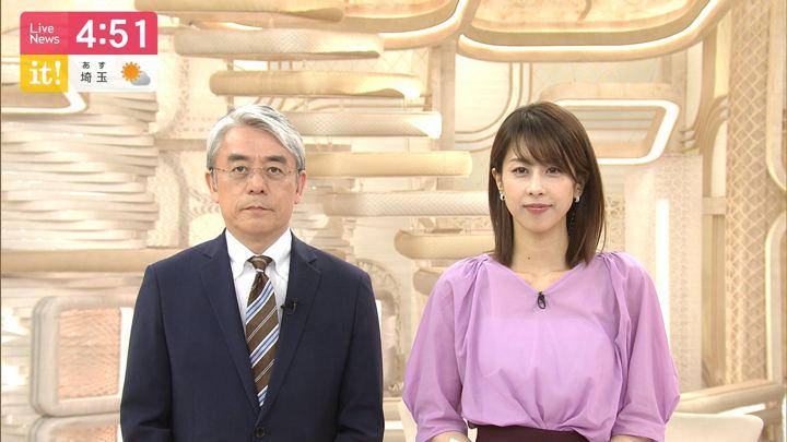 2019年08月08日加藤綾子の画像03枚目