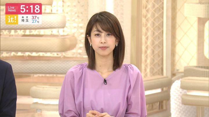 2019年08月08日加藤綾子の画像05枚目