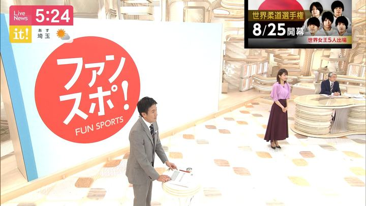 2019年08月08日加藤綾子の画像07枚目
