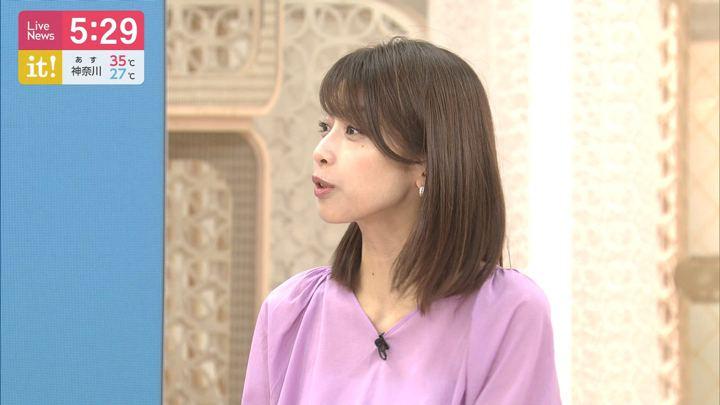 2019年08月08日加藤綾子の画像09枚目