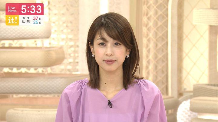 2019年08月08日加藤綾子の画像10枚目