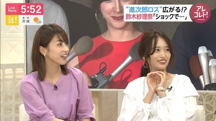 2019年08月08日加藤綾子の画像11枚目