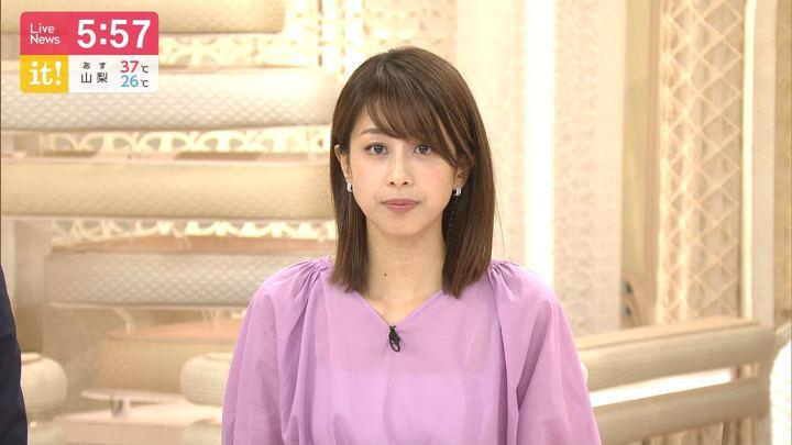2019年08月08日加藤綾子の画像13枚目