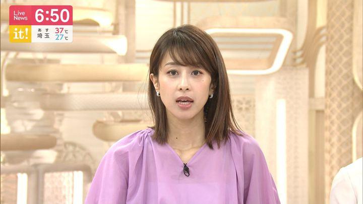 2019年08月08日加藤綾子の画像17枚目