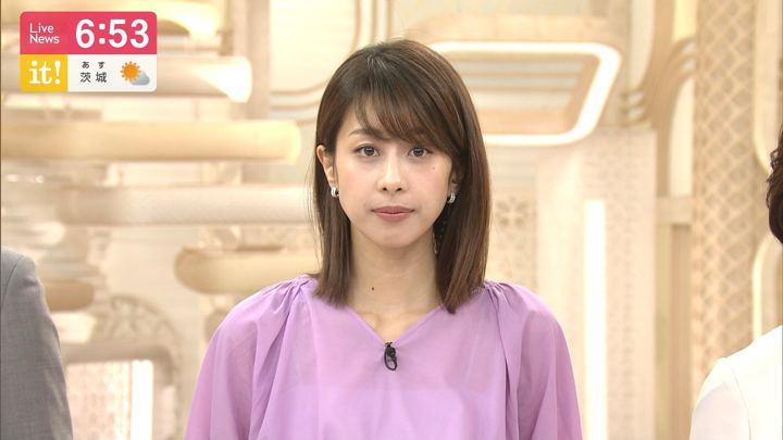 2019年08月08日加藤綾子の画像18枚目