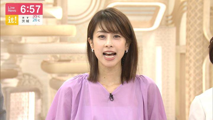 2019年08月08日加藤綾子の画像19枚目