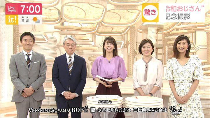 2019年08月08日加藤綾子の画像20枚目