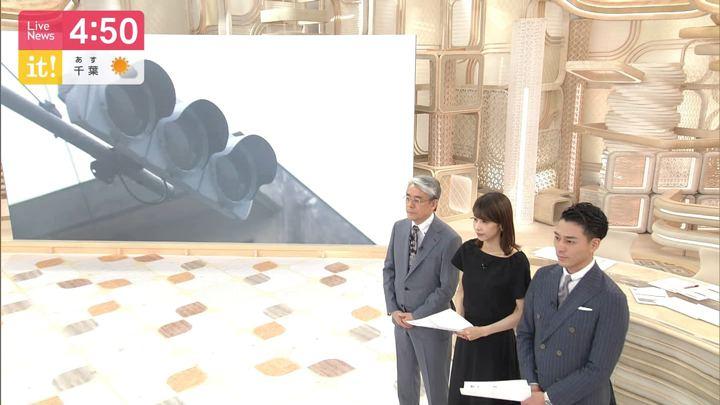 2019年08月09日加藤綾子の画像03枚目