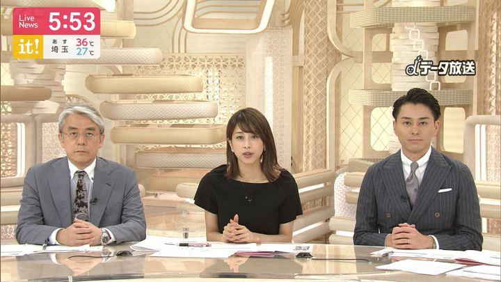 2019年08月09日加藤綾子の画像10枚目