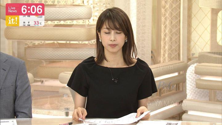 2019年08月09日加藤綾子の画像11枚目