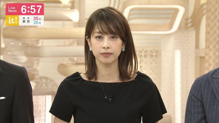 2019年08月09日加藤綾子の画像17枚目