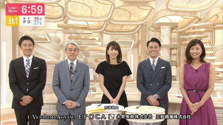 2019年08月09日加藤綾子の画像18枚目